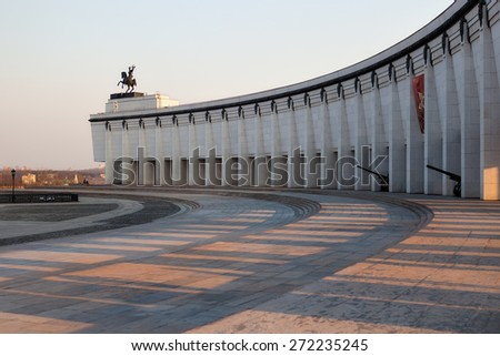 War memorial in Victory Park on Poklonnaya Hill, Moscow, Russia at sunset. The memorial complex constructed in memory of those who died during the Great Patriotic war - stock photo