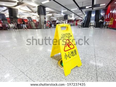 warning board: caution wet floor - stock photo