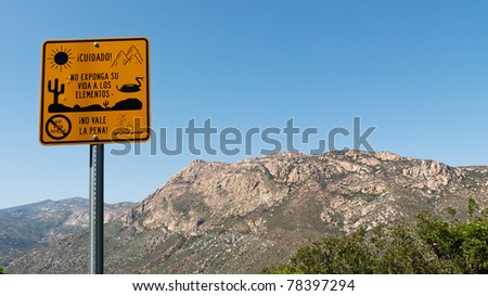 Warning Sign for Illegal Immigrants near the US/Mexico Border - stock photo