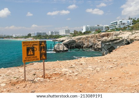 Warning sign in Cyprus. - stock photo