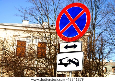 warning tow away zone sign - stock photo