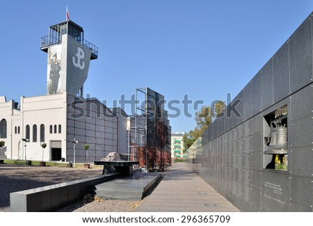 WARSAW - OCTOBER 07: The Warsaw Uprising Museum - on October 07, 2010 in Poland. Uprising was a World War II operation (1944) by the Polish resistance Home Army to liberate Warsaw from Nazi Germany. - stock photo