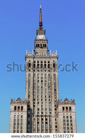 Warsaw Palace of Culture - stock photo