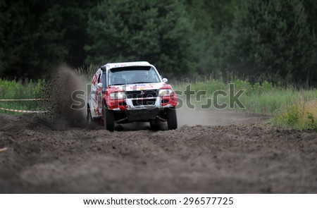 WARSAW, POLAND - JULY 11 2015: Polish Safari Rally Cross Championship