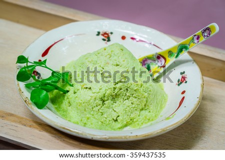 Wasabi with Bowl  on Wooden