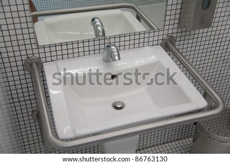 Washbasin  for People with disabilities - stock photo