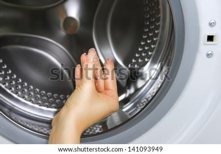 washing machine - stock photo