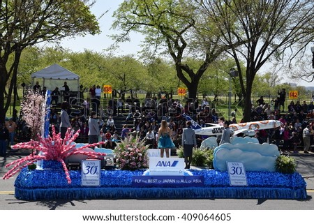 WASHINGTON, DC - APR 16: The 2016 National Cherry Blossom Parade in Washington DC, as seen on April 16, 2016. Thousands of visitors gathered to attend this annual event.