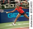 WASHINGTON - JULY 5: Venus Williams loses her set to Christina McHale as the Washington Kastles win over the Kansas City Explorers in their season opener on July 5, 2011 in Washington - stock photo