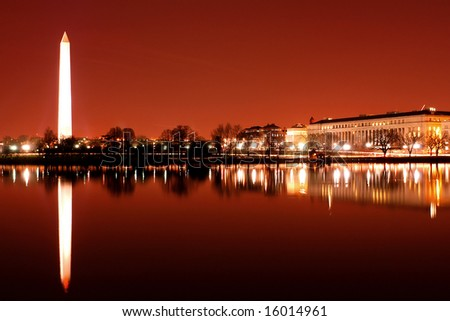 Washington Monument - stock photo