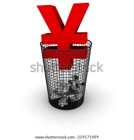 Wasting Money Concept - Red Yen Symbol in a Bin - stock photo