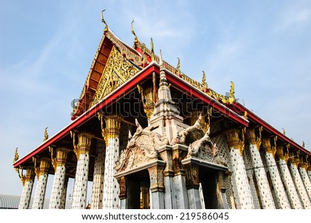 Wat Arun or Temple of the Dawn is one of a famous Buddhist temple in Bangkok, Thailand. - stock photo