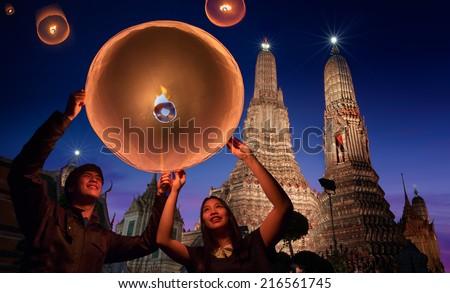 Wat arun under loy krathong day ,Thailand - stock photo