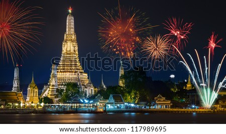 Wat arun under new year selebration time, Thailand - stock photo