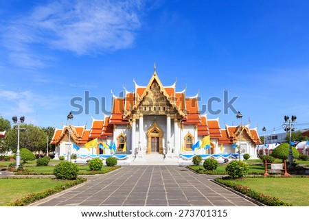 Wat Benchamabophit or Marble Temple in Bangkok, Thailand - stock photo