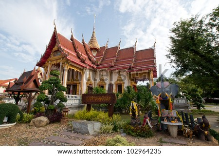 Wat Chalong or Chaitharam Temple, phuket, Thailand - stock photo