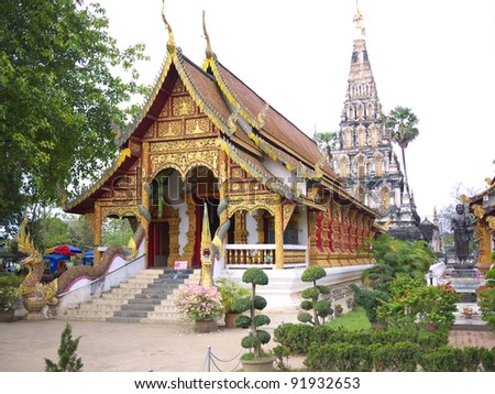 Wat Chedi Lium, Wiang Kum Kam. Wiang Kum Kam is the ancient city, hope to be capital of Lanna Kingdom prior to Chiangmai. - stock photo