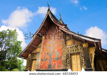 Wat Chiang Tong. Luang Prabang, Laos - stock photo