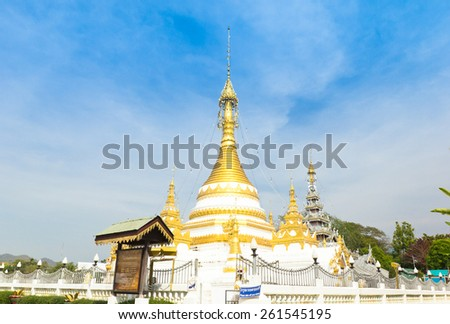 Wat Chong Klang ,  the most favourite place for tourist Maehongson ,north of Thailand - stock photo