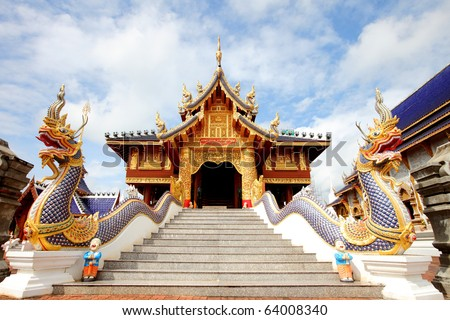 Wat Den Sa Lee Si Mueng Gan,Temples in Chiang Mai, Thailand. - stock photo