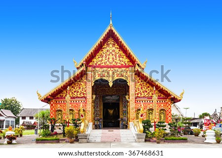 Wat Jed Yod is a buddhist temple situated in Chiang Rai City, Thailand - stock photo