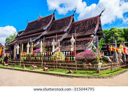 Wat Lok Molee is a Buddhist temple in Chiang Mai, Thailand - stock photo