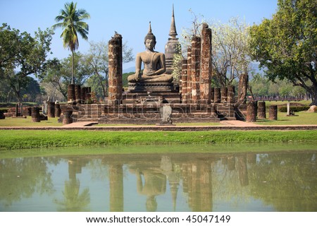Wat Mahathat Temple in Sukhothai Historical Park - stock photo