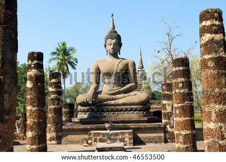 Wat Mahathat Temple in Sukhothai Historical Park