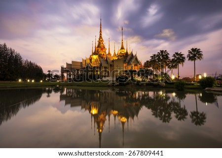 Wat Non Kum Temple in bangkok thailand . - stock photo