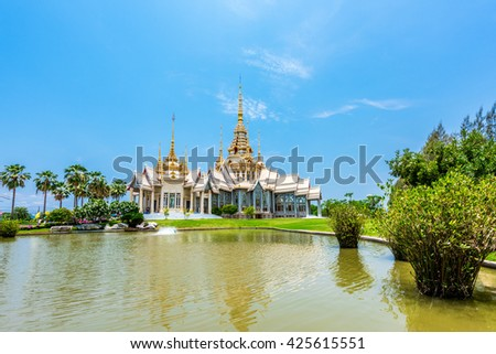 Wat None Kum beautuful temple in Nakhon Ratchasima province, Thailand. They are public domain or treasure of Buddhism.