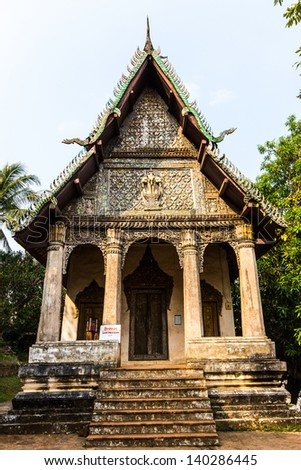 Wat Pa Huak, Luang Prabang, Laos - stock photo