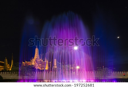 Wat Phra Kaew,Grand palace with the fountain at night in Bangkok, Thailand
