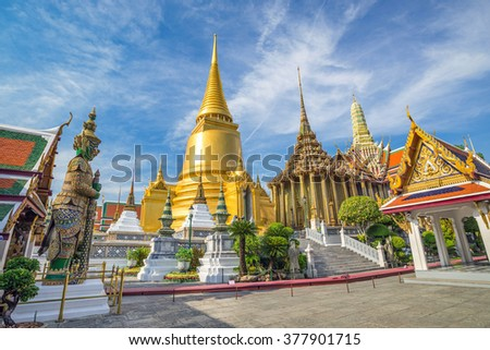 Wat Phra Kaew Temple, Bangkok, Thailand - stock photo