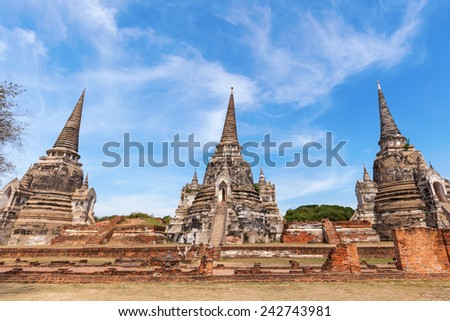 Wat Phra Si Sanphet, the ruin of the former royal temple on the ground of the royal palace in Ayutthaya, Thailand - stock photo