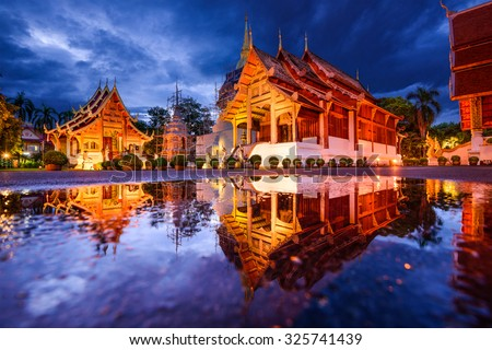 Wat Phra Singh in Chiang Mai, Thailand. - stock photo