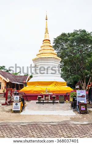 Wat Phra That Doi Chom Thong is a buddhist temple located in Chiang Rai, northern Thailand - stock photo