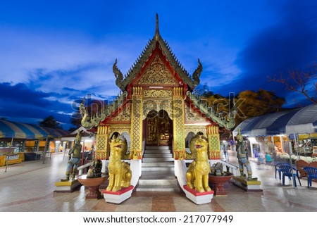 Wat Phra That Doi Kham, Buddhist temple in the historic of Chiang Mai, Thailand. - stock photo
