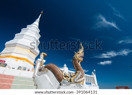 Wat Phra That Doi Lieam With white Pagoda in Hod district (Chiangmai, Thailand)
