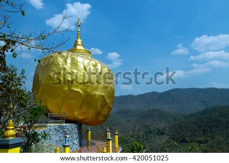 Wat Phra That Doi Mon Ching ChiangMai beautiful Thai Temple landscape, Amazing temple on top of mountain at  North of Thailand, Unseen in Thailand - stock photo