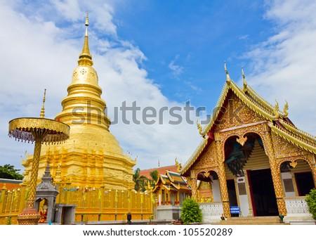 Wat phra that hariphunchai at Lamphun province, Thailand - stock photo