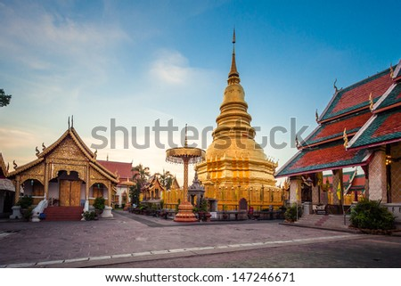 Wat phra that hariphunchai was a measure of the Lamphun,Thailand - stock photo