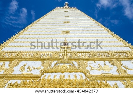 Wat Phrathat Nong Bua in Ubon Ratchathani province, Thailand