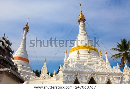Wat phrathatdoikongmu, The white Pagoda with clear sky in Mae Hong Son Thailand - stock photo