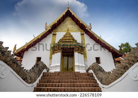 Wat Phumin Temple at Nan Province, Thailand - stock photo