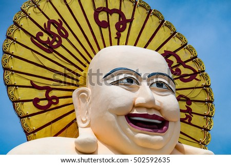 Wat Plai Laem temple with giant fat laughing Buddha statue, Koh Samui, Thailand