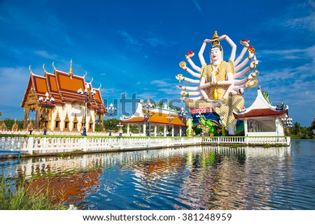 Wat Plai Laem temple with 18 hands God statue (Guanyin), Koh Samui, Surat Thani, Thailand. - stock photo