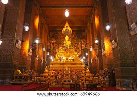 Wat Po, The Temple of reclining buddha,  at night,  Bangkok, Thailandia. - stock photo