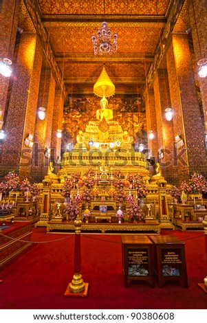 Wat Po, The Temple of reclining buddha,  Bangkok, Thailandia.