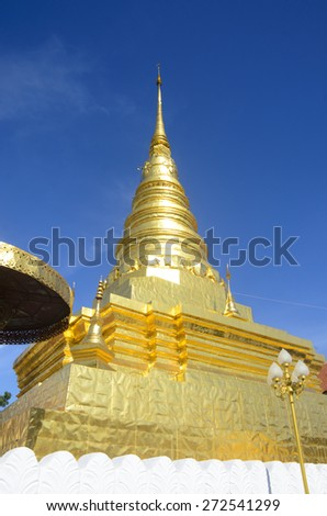 Wat Pra That Chae Haeng, Nan province, Thailand - stock photo