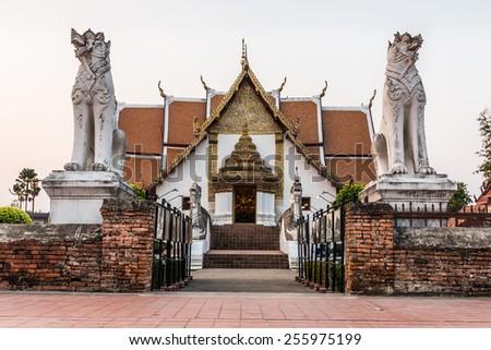 Wat pu-min temple Nan, Thailand in morning sky. - stock photo